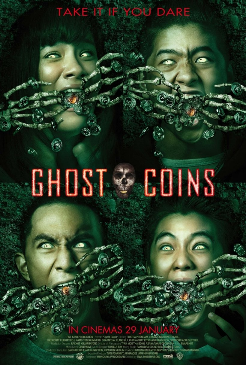 Ghost Coins เกมส์ปลุกผี 鬼铜 Movie Review By Tiffanyyong
