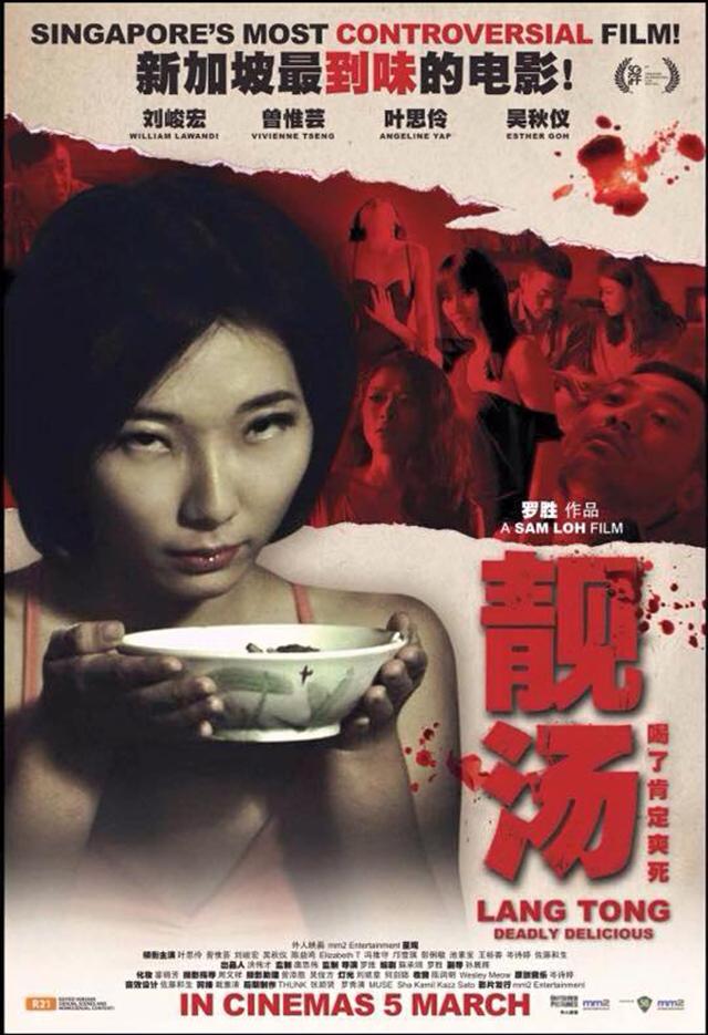 Movie Singapore Online