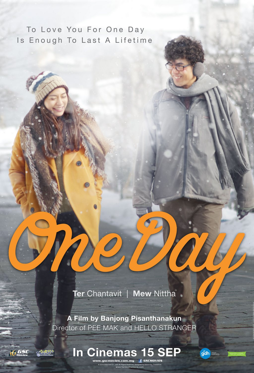 To be one movie