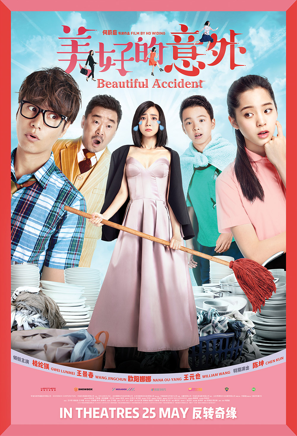 beautiful accident ������� movie review tiffanyyongcom